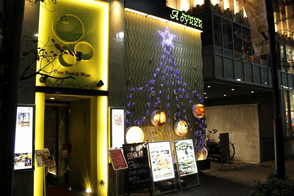 f:id:hideyoshi1537:20151129144747j:plain