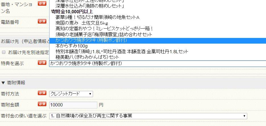 f:id:hideyoshi1537:20151214231820j:plain