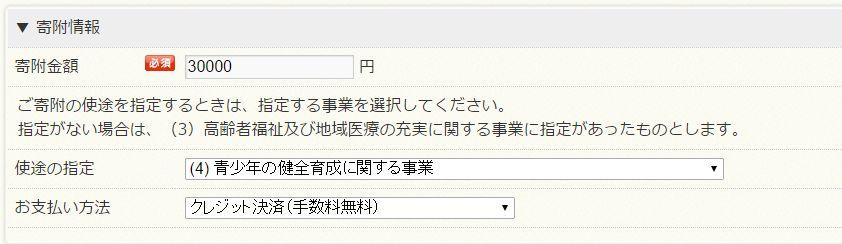 f:id:hideyoshi1537:20151214231838j:plain