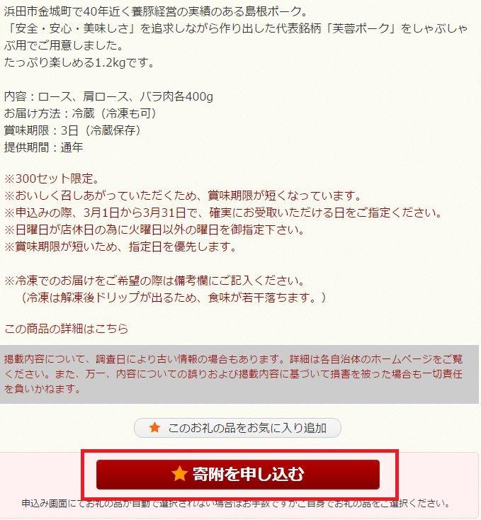 f:id:hideyoshi1537:20151214232836j:plain