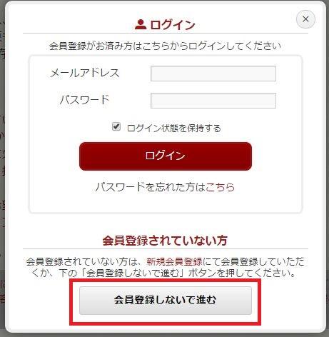 f:id:hideyoshi1537:20151214232844j:plain