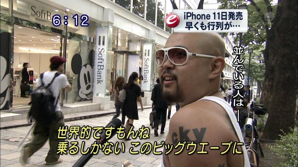 f:id:hideyoshi1537:20151223152951j:plain