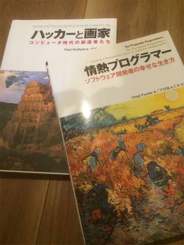 f:id:hideyoshi1537:20151231222556j:plain
