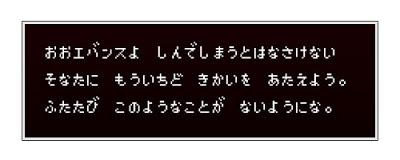 f:id:hideyoshi1537:20160129225235j:plain