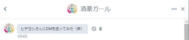 f:id:hideyoshi1537:20160129225321j:plain