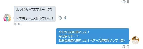 f:id:hideyoshi1537:20160129225656j:plain