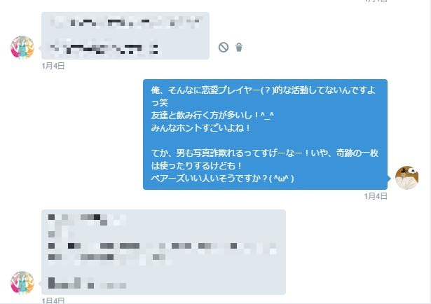 f:id:hideyoshi1537:20160129225730j:plain