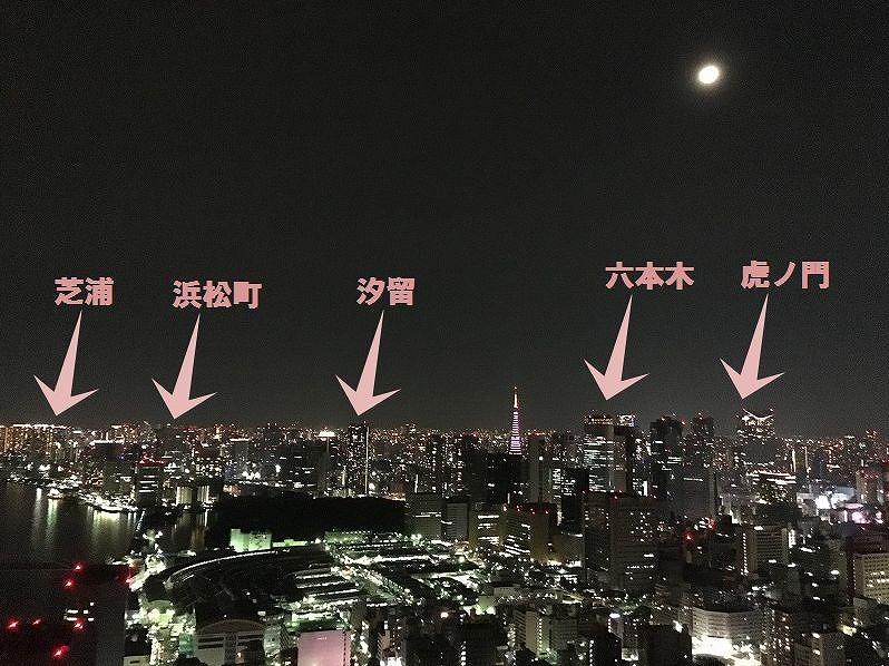 f:id:hideyoshi1537:20160216010309j:plain