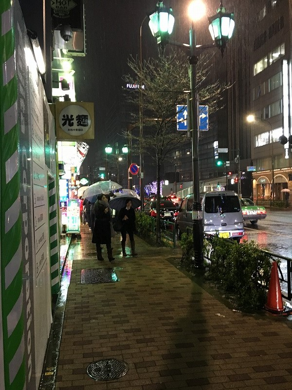 f:id:hideyoshi1537:20160221125301j:plain