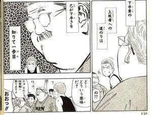 f:id:hideyoshi1537:20160221125750j:plain
