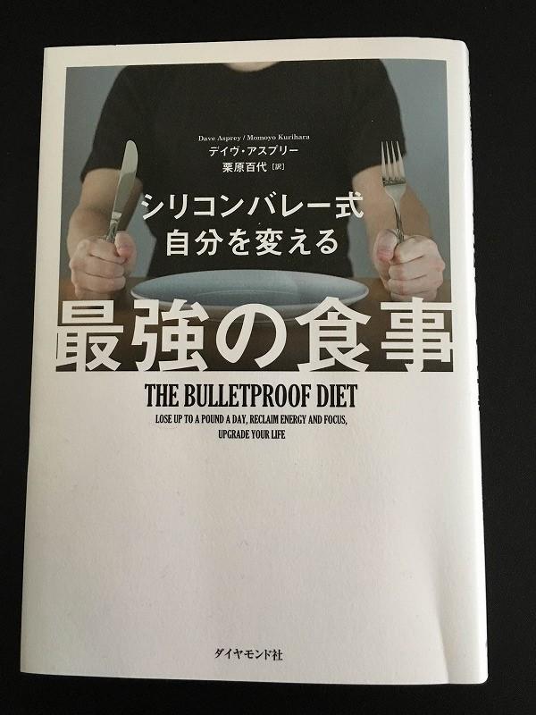 f:id:hideyoshi1537:20160330122649j:plain