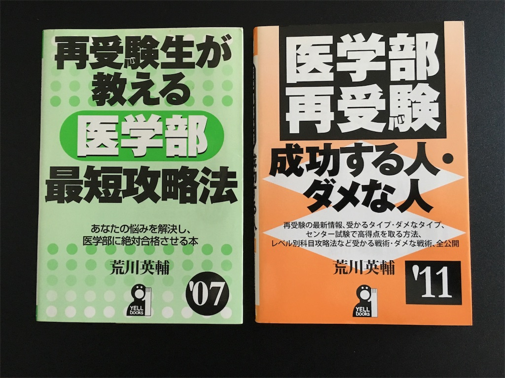 f:id:hideyoshi1537:20160409103421j:image