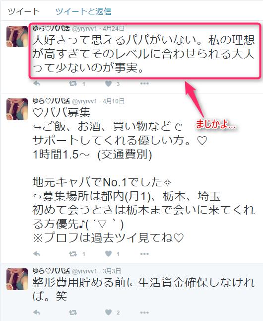 f:id:hideyoshi1537:20160613222940p:plain