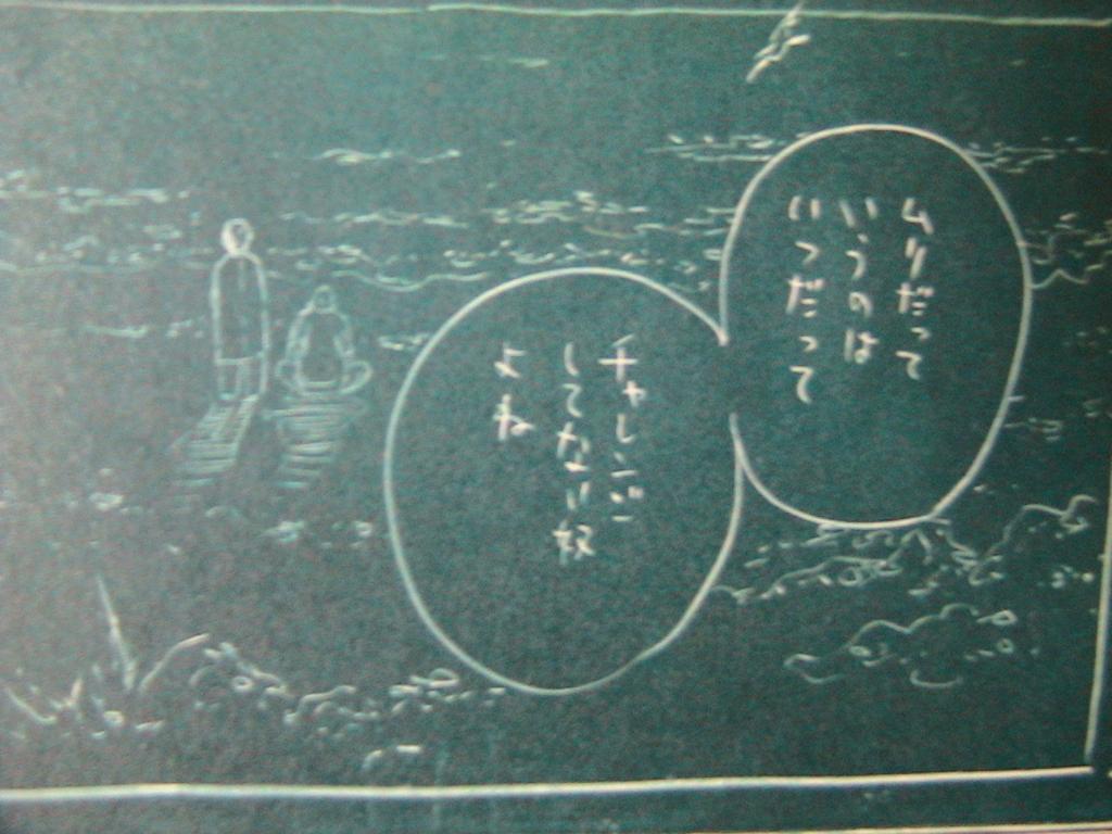 f:id:hideyoshi1537:20160703184314j:plain