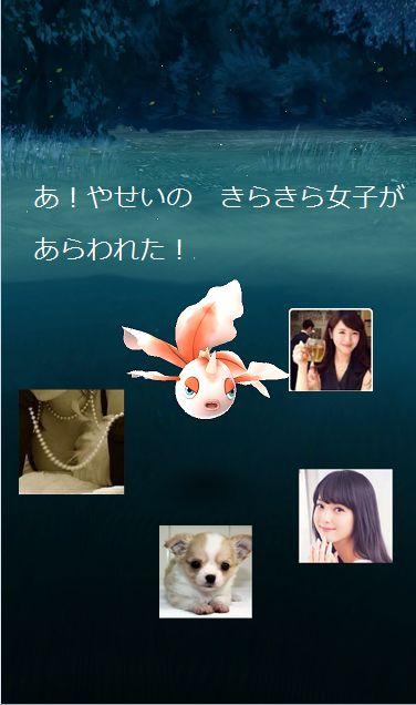 f:id:hideyoshi1537:20160727020944j:plain
