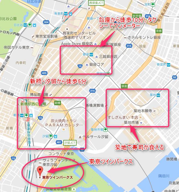 f:id:hideyoshi1537:20160918195529p:plain
