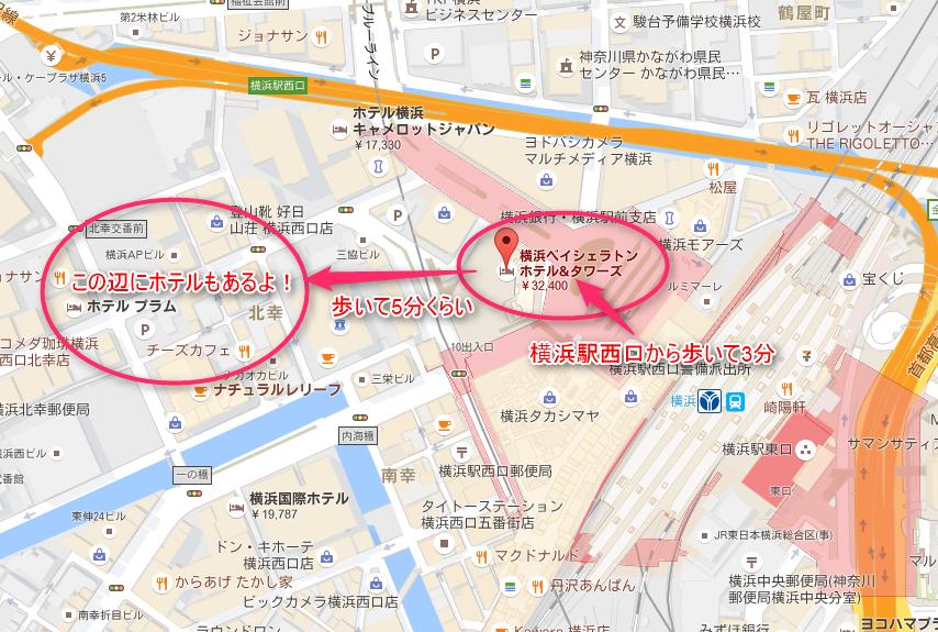 f:id:hideyoshi1537:20160925211123p:plain