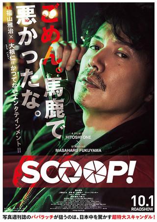 f:id:hideyoshi1537:20161003222932j:plain