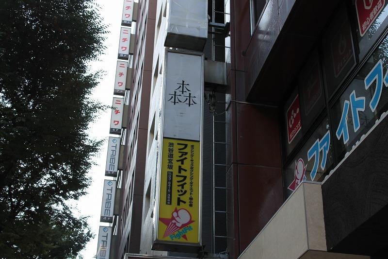 f:id:hideyoshi1537:20161016115403j:plain