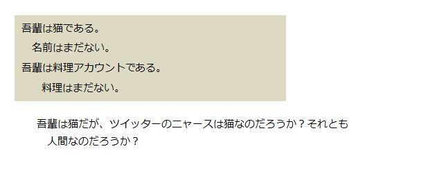 f:id:hideyoshi1537:20161119224227j:plain