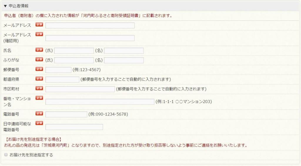 f:id:hideyoshi1537:20161205230547j:plain
