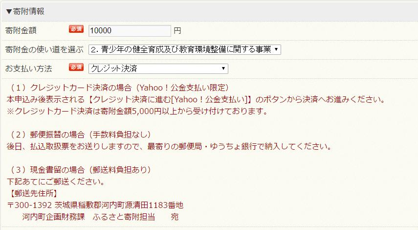 f:id:hideyoshi1537:20161205230556p:plain