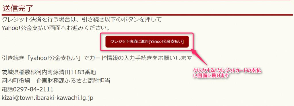 f:id:hideyoshi1537:20161205231234p:plain