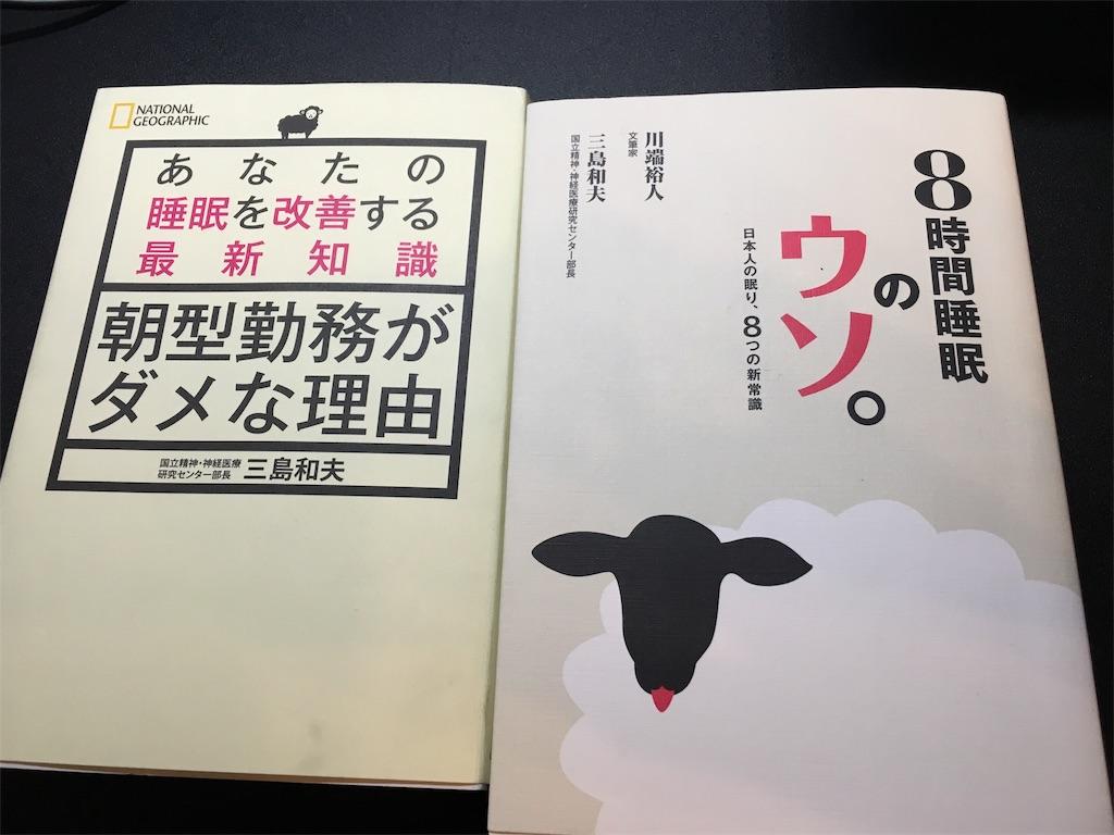 f:id:hideyoshi1537:20170102233408j:plain
