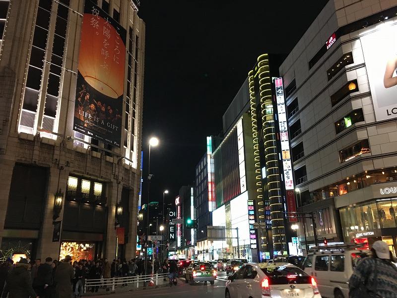 f:id:hideyoshi1537:20170105180205j:plain