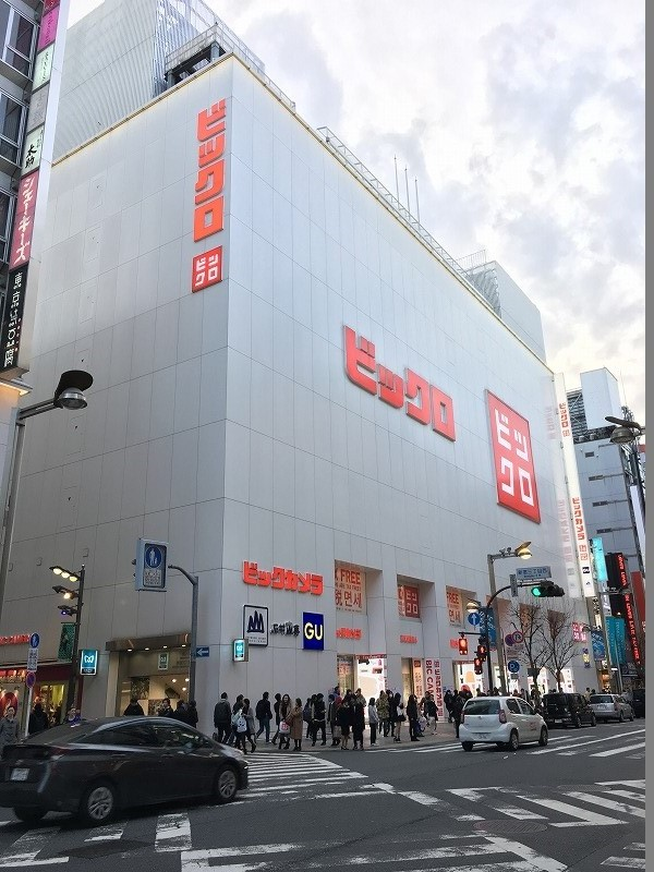 f:id:hideyoshi1537:20170220234751j:plain