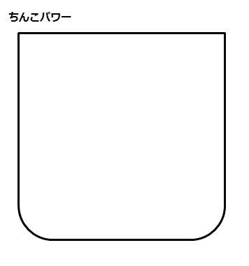 f:id:hideyoshi1537:20170308230855j:plain