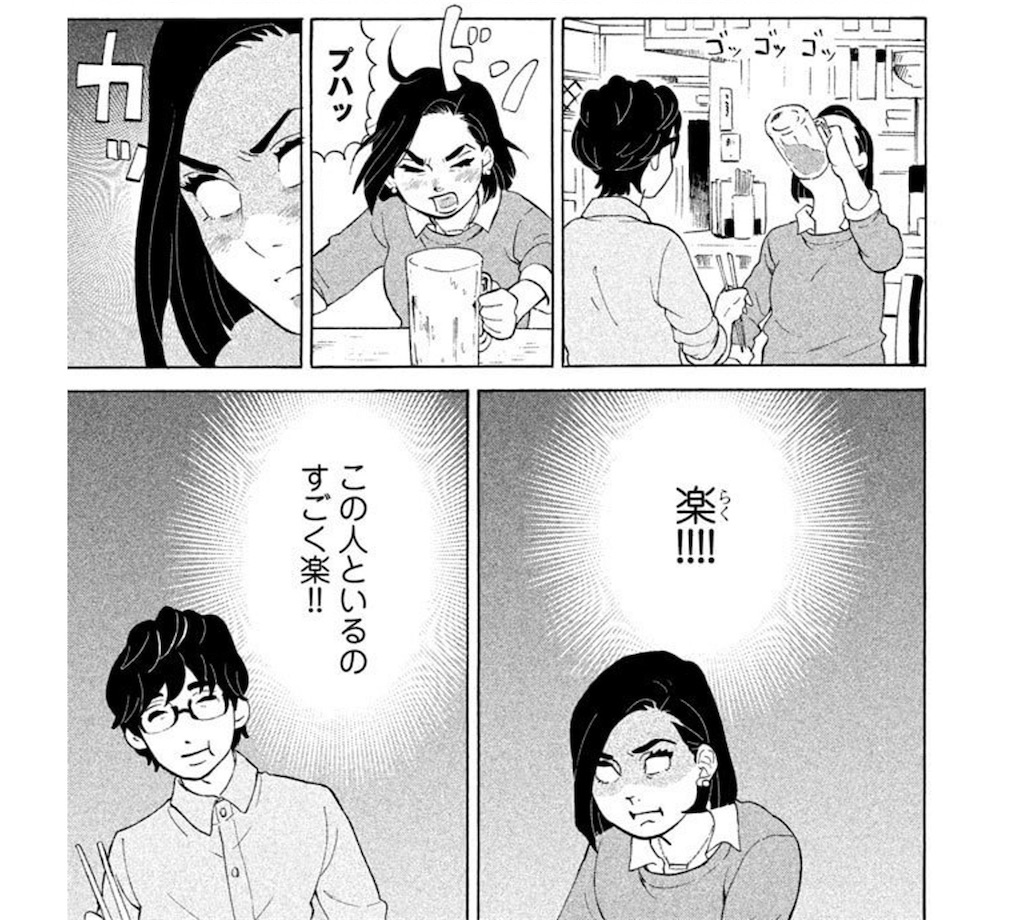 f:id:hideyoshi1537:20170311174711j:plain