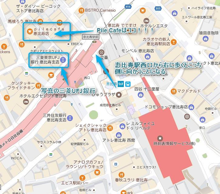 f:id:hideyoshi1537:20170325140238j:plain