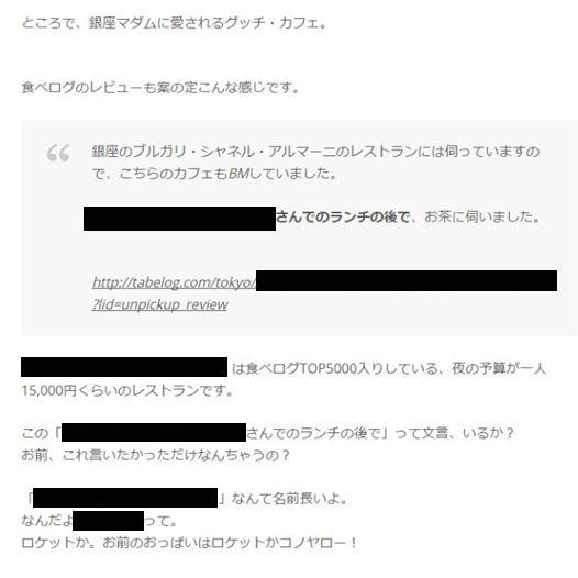 f:id:hideyoshi1537:20170330215907j:plain