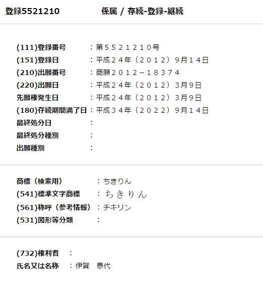 f:id:hideyoshi1537:20170330220233j:plain
