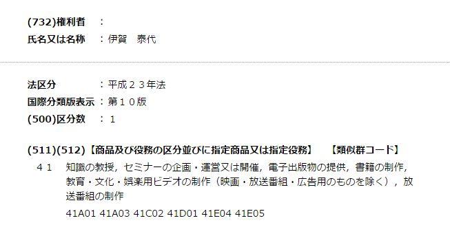 f:id:hideyoshi1537:20170330220719j:plain