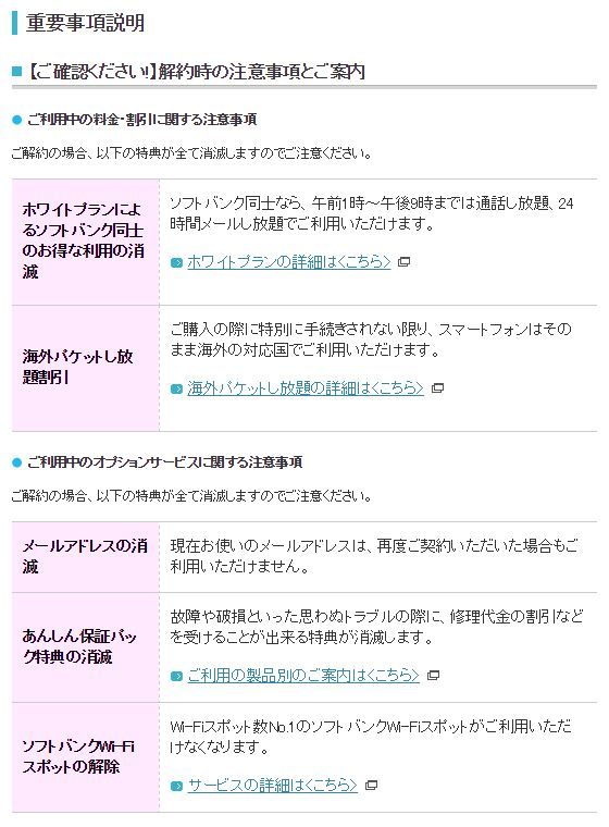 f:id:hideyoshi1537:20170406225126j:plain
