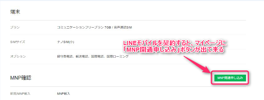 f:id:hideyoshi1537:20170406234114p:plain