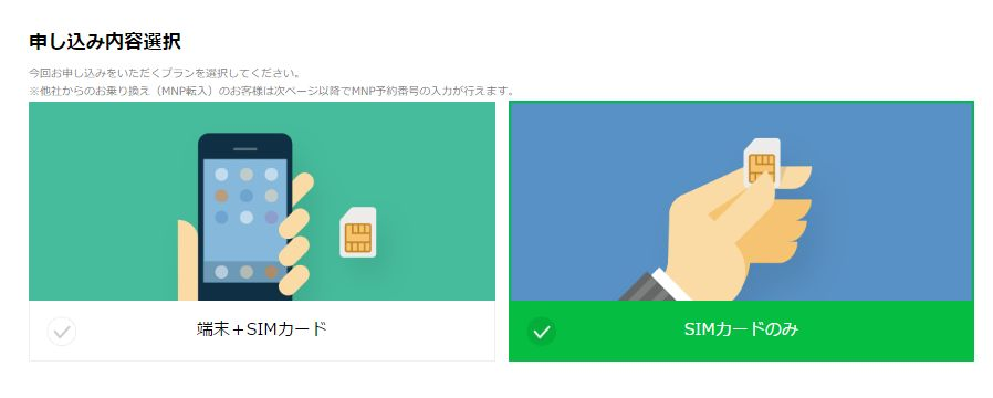 f:id:hideyoshi1537:20170407000343j:plain