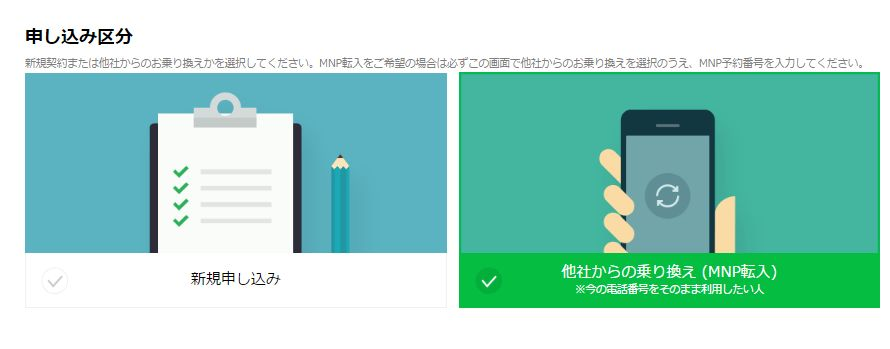 f:id:hideyoshi1537:20170407000537j:plain