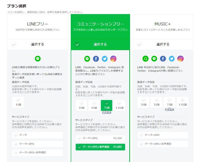f:id:hideyoshi1537:20170407000653j:plain