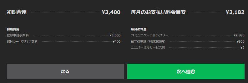 f:id:hideyoshi1537:20170407001246j:plain
