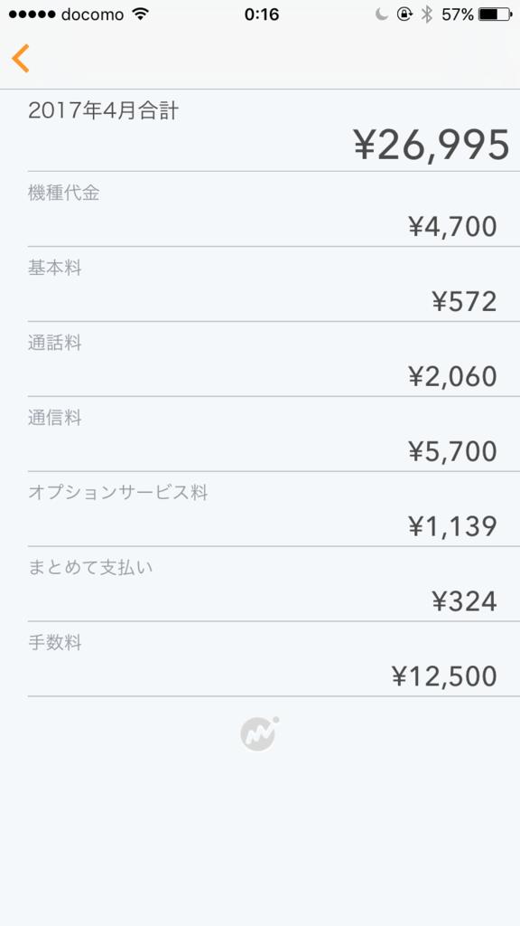 f:id:hideyoshi1537:20170407001912p:plain