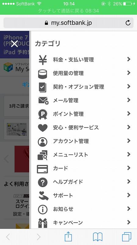 f:id:hideyoshi1537:20170407005549j:plain