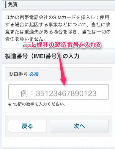 f:id:hideyoshi1537:20170407010051p:plain