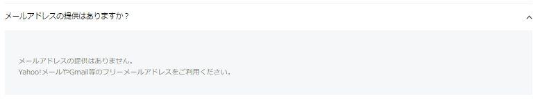 f:id:hideyoshi1537:20170407012705j:plain
