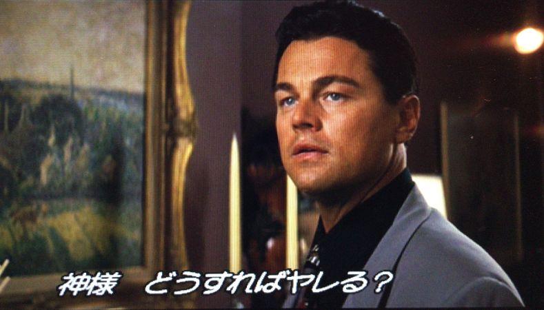 f:id:hideyoshi1537:20170418224953j:plain