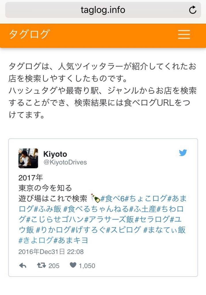 f:id:hideyoshi1537:20170421193129j:plain