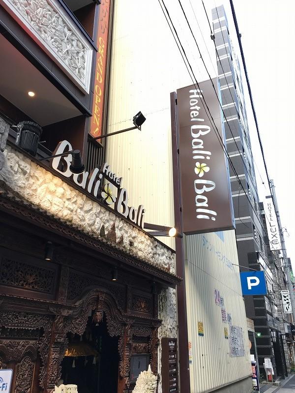 f:id:hideyoshi1537:20170423202542j:plain