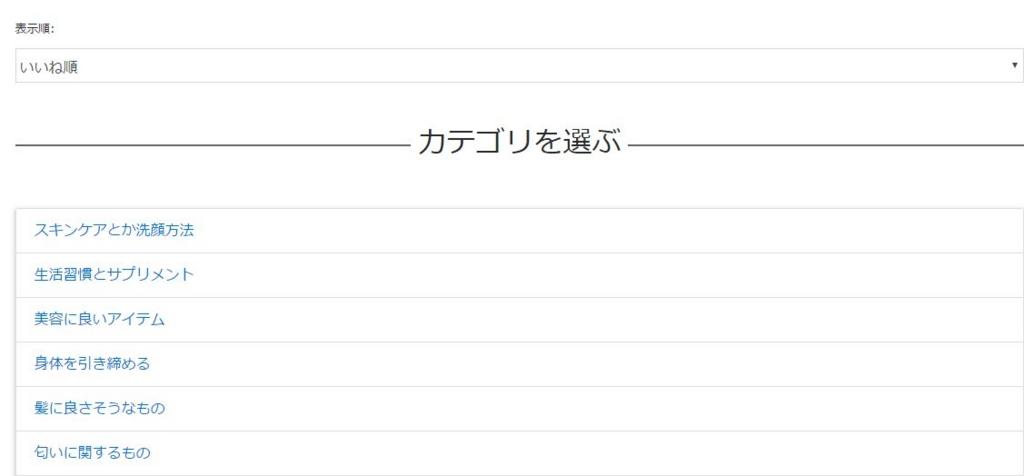 f:id:hideyoshi1537:20170522000025j:plain